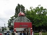 あの仙台育英高の最寄り駅なんです。