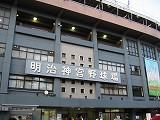 神宮球場は今年80周年だそうです。