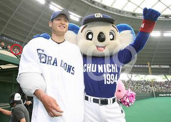 中田投手とドアラと自分。